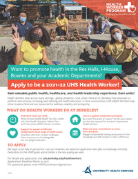recruitment flyer for health worker program